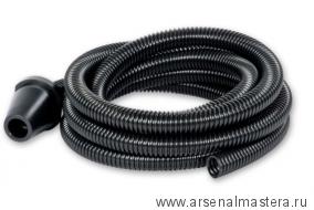 Шланг отвода пыли антистатический, 20 мм х 4 м для ручных шлифовальных блоков с пылеотводом MIRKA 8391112011