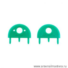 Сменные вставки расклинивателя зелёные (2шт) Microjig SP-G-P3