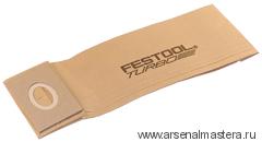 Фильтр-сумка вакуумная Festool Turbo ETS150 (Фильтроэлементы), комплект из 5 шт. TF II-ET/RS/5