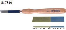 Резец токарный Narex STANDARD LINE NB 8178 10 (М00002790)