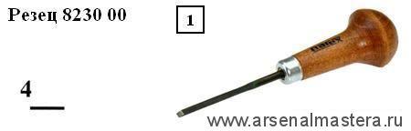 Штихель плоский (профессиональный резец) Narex NB с грибовидной ручкой 8230 00