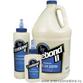 Клей столярный влагостойкий Titebond II Premium 5002  кремовый 118 мл