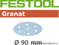 Круг шлифовальный D90 Festool Granat P 60, комплект  из 50 шт. STF D90/6 P 60 GR /50