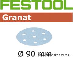 Материал шлифовальный FESTOOL  Granat P 240, комплект  из 100 шт. STF D90/6 P240 GR /100