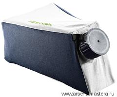 Пылесборный мешок FESTOOL SB-TSC
