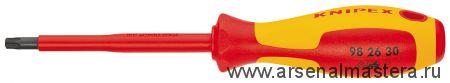 Отвертка для профилей TORX (1000 V) KNIPEX 98 26 30