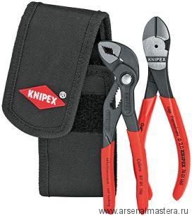 "Набор инструментов в поясной сумке, 2 предмета: ключ ""Кобра"" 150 мм и кусачки особой мощности 160 мм, KNIPEX 00 20 72 V02"