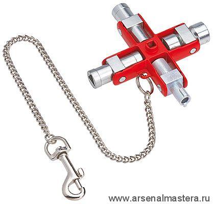 Ключ для электрошкафов KNIPEX 00 11 06