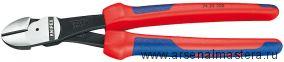 Кусачки боковые особой мощности (БОКОРЕЗЫ СИЛОВЫЕ) KNIPEX 74 22 250