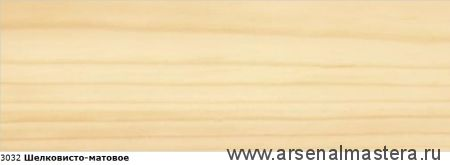 Масло с твердым воском Osmo Hartwachs-Ol Original 3032 бесцветное шелковисто-матовое, 10л