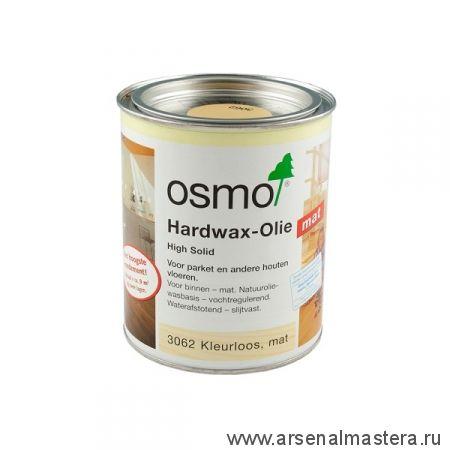 Масло с твердым воском Osmo Hartwachs-Ol Original 3062 бесцветное матовое, 0,75 л