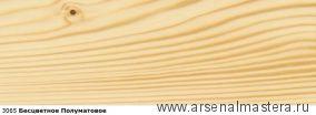 Масло с твердым воском Osmo Hartwachs-Ol Original 3065 бесцветное полуматовое, 25л