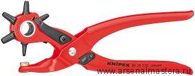 Клещи просечные с револьверной головкой (ДЫРОКОЛ, просекатель для кожи) KNIPEX 90 70 220