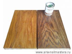 Цветное масло с твердым воском Osmo Hartwachs-Ol Farbig слабо пигментированное 3073 Терра, 0,125 л