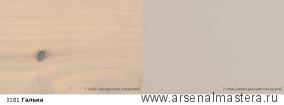 """Цветное масло для древесины """"Креатив"""" Osmo Dekorwachs Creativ 3181 Галька 2,5 л"""