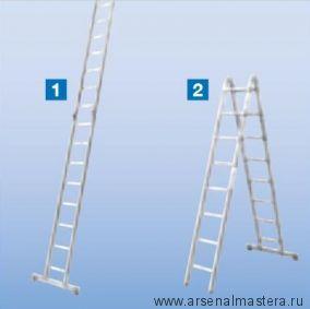 Двухсекционная шарнирная двусторонняя лестница - стремянка KrauseSTABILO, 2х6 перекладин