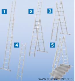 Универсальнаялестница - трансформер(приставная, раздвижная, стремянка с выдвижной секцией) KrauseSTABILOплюс с установкой на лестничных маршах, 3х8 перекладин