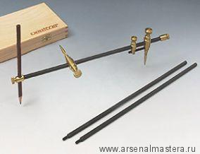 Циркуль Veritas Beam Compass R 1000 мм 05N30.01