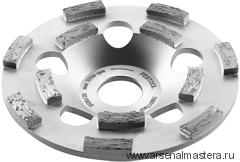 Алмазная чашка (Диск шлифовальный) FESTOOL DIA HARD-RGP130-ST