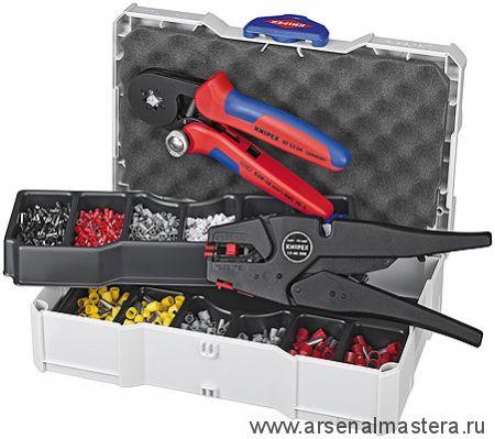 Набор кабельных наконечников с инструментом для опрессовки гильз контактных KNIPEX 97 90 10