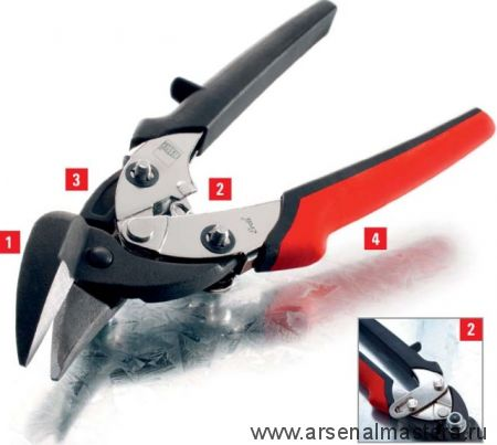 Идеальные ножницы, маленькие и маневренные праворежущие BESSEY-ERDI D15A