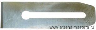 Нож для рубанков Veritas N4 и N5.1/4W,  А2 / 51 мм / 25 град 05P24.02