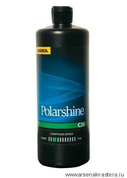 Полировальная паста Mirka Polarshine C20, 0,2л