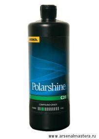 Полировальная паста Mirka Polarshine C20, 1л