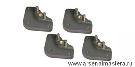 Опора для регулировки высоты пластины для крепления фрезера 4 шт. Kreg PRS3040