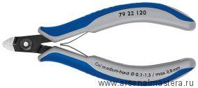 Кусачки (БОКОРЕЗЫ) для электроники прецизионные KNIPEX 79 22 120