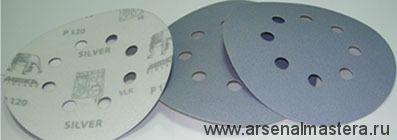 Шлифовальный круг на бумажной основе липучка Mirka Q.SILVER 125мм 8 отверстий P180 в комплекте 100шт