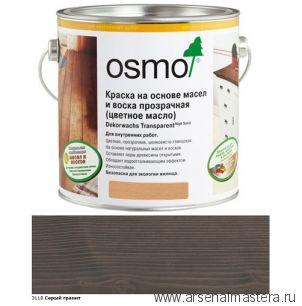 Прозрачная краска на основе масел и воска для внутренних работ Osmo Dekorwachs Transparent Granitgrau 3118 Серый гранит 2,5л