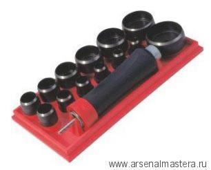 Просечки составные Narex 10-50 мм, 13 шт 854600