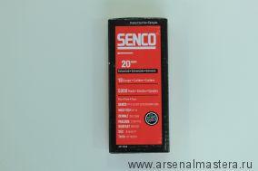 Гвоздь - шпилька со шляпкой - Senco AX11 на 20 мм (5000 шт.)