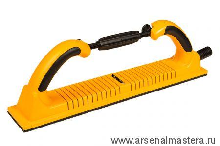 Ручной шлифовальный блок Premium 70х400 мм 53 отверстия гибкий липучка MIRKA 8391150111