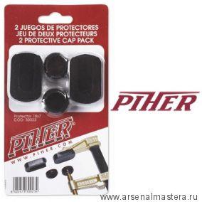 Защитные накладки для струбцин Piher MM, 2 комплекта (М00005908)
