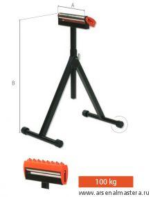Опора роликовая напольная Piher, нагрузка - 100кг
