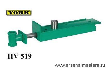 Винт для верстачных тисков с корпусом York М00004812 HV519 D28 мм 580 / 250 мм