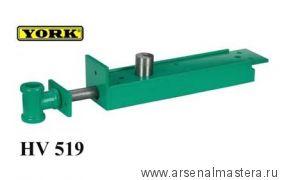 Винт для верстачных тисков с корпусом York  HV519 D28 мм 580 / 250 мм М00004812
