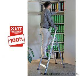Односторонняя алюминиевая лестница - стремянка Krause SOLIDO, развальцованные 7 ступеней 126665
