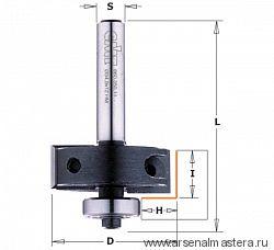 CMT S660.570.11 Фреза по искусственному камню четвертная (нижн. подш.), со сменными ножами HM Z4 S=12 D=56,7x12