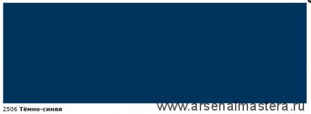 Непрозрачная краска для наружных работ Osmo Landhausfarbe 2506 темно-синяя Пробник 5 мл