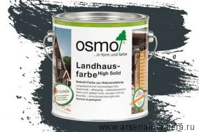 Непрозрачная краска для наружных работ Osmo Landhausfarbe 2716 серый антрацит 0,75 л