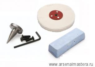 Набор для полирования Robert Sorby  Pro Edge Buffing Kit М00011816
