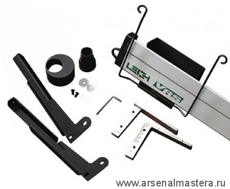 Устройство для пылеудаления и поддержки фрезера для шипорезки Leigh D4R Pro