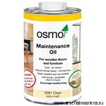 Масло для ухода  за полами Osmo Pflege-Öl 3440 Белое прозрачное 10 л