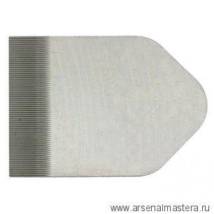Нож с насечкой для циклевочного рубанка Veritas 73 мм (А2) М00002349