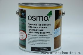 Масло цветное Osmo Dekorwachs Transparent Töne  Венге  0,75 л 3161