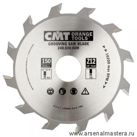 CMT 240.040.06M Диск пильный 150x30x4,0/3,0 15 гр FLAT Z=12