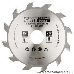 CMT 240.060.06M Диск пильный 150x30x6,0/3,0 15гр FLAT Z=12
